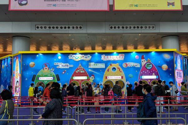 hong-kong-exhibition (2)