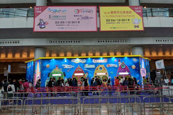 hong-kong-exhibition (3)