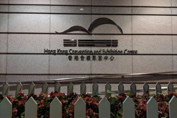 hong-kong-exhibition (4)