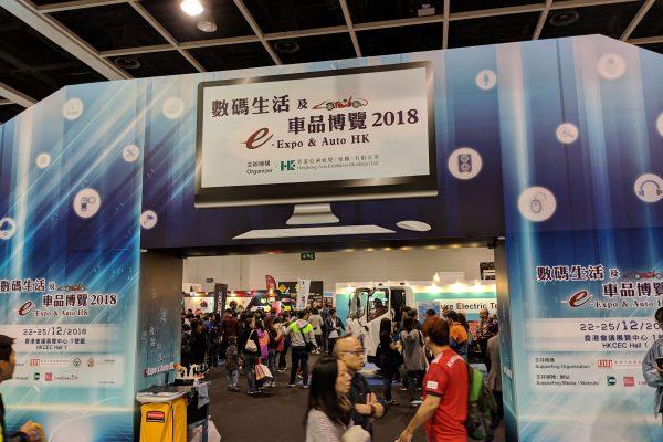 hong-kong-exhibition (8)