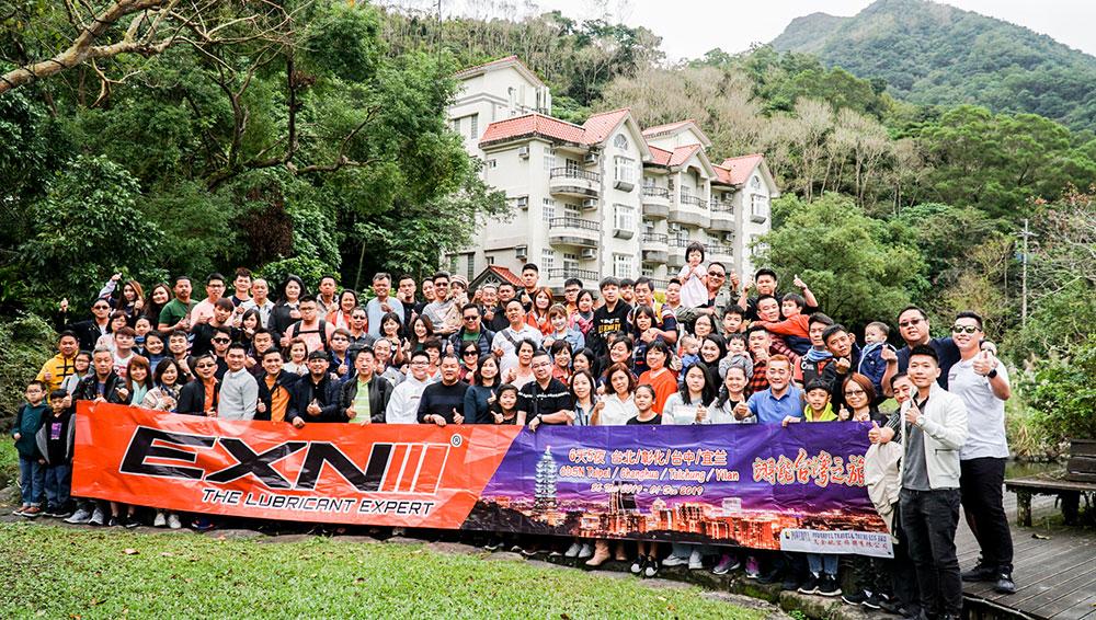 Taiwan Incentive Trip 2019